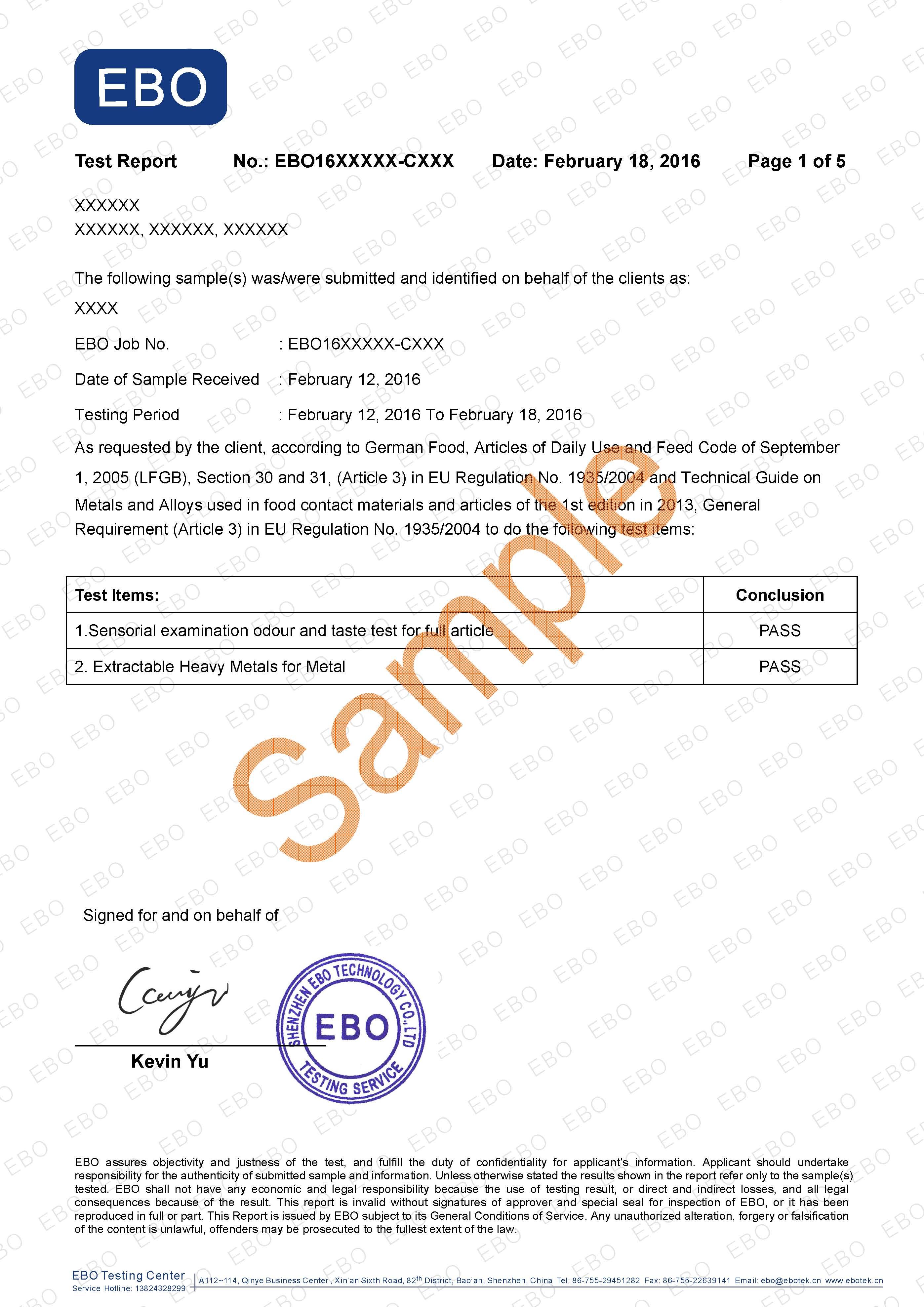 LFGB认证报告样本